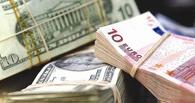 Курс валют: доллар падает, евро растет