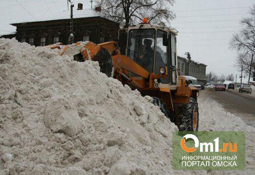 С улиц Омска вывезли 216 тысяч кубометров снега