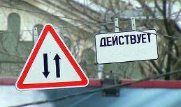 В Омске две улицы стали двусторонними