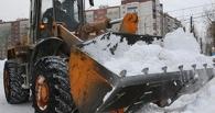Машины из Омской области приедут расчищать город от снега