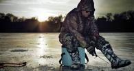 Рыбакам выделили 23 места для подледной рыбалки в Омской области
