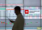 Свободное падение. Рубль теряет 40 копеек против евро
