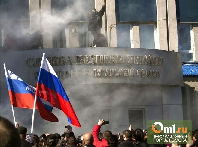В Харькове митингующие штурмом взяли здание обладминистрации