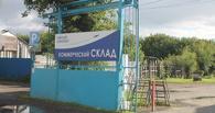 Вступил в силу приговор виновным в краже золота в аэропорту Омска