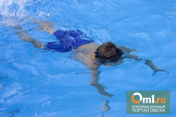 В Омске школьник утонул в бассейне на уроке физкультуры