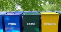 «Мега» расставит в Омске контейнеры для раздельного сбора мусора