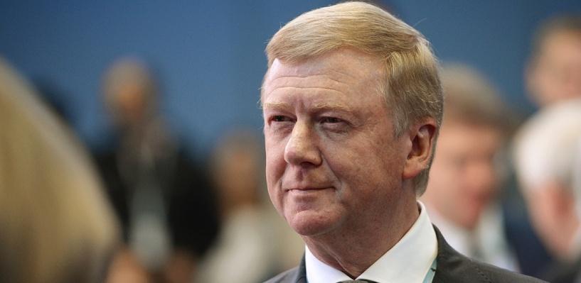«У нас очень мало денег». Чубайс попросил у Путина 89 млрд рублей из ФНБ