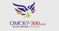 Женщинам не нравится: эмблему Иванченко к 300-летию Омска снова раскритиковали