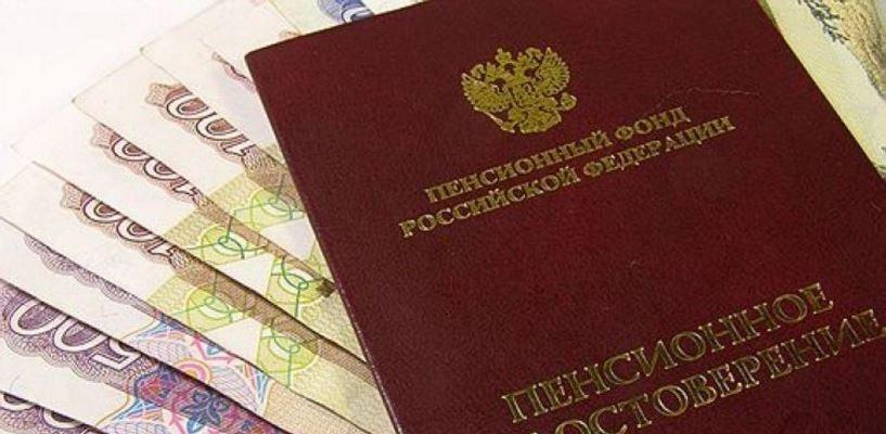 В Омской области мужчина обманул почтальона и присвоил себе чужую пенсию