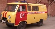 В одной из пятиэтажек Омска чуть не взорвался газ