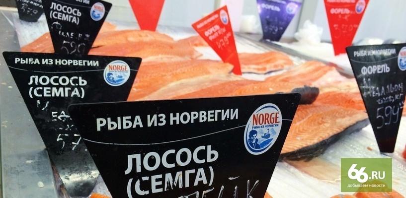 Правительство отказалось запрещать торговлю санкционными продуктами