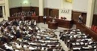 В Верховную Раду внесли проект постановления о недоверии кабмину