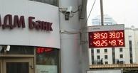 Инфляционный риск остается: ЦБ оставил ключевую ставку на уровне 11%
