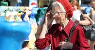 Пенсионеры, зарабатывающие более 83 000 рублей в месяц, лишатся пенсий