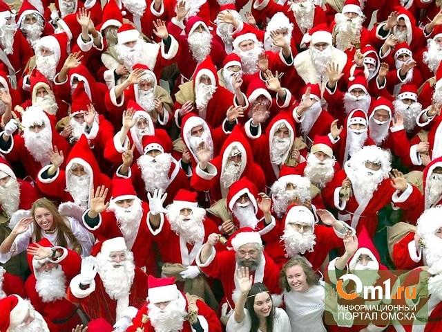 Центр «Радуга» в Омске открывает школу Дедов Морозов