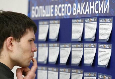 Вакансий все меньше: российский рынок труда сокращается на глазах