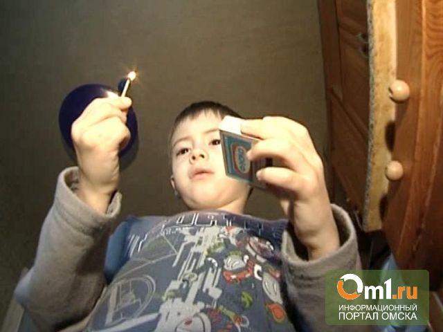 В Омске второклассник играл со спичками и чуть не сжег дом