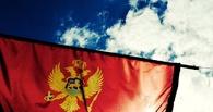 «Это не имеет никакого значения»: Черногория продлила санкции против Крыма