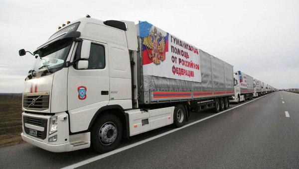 Еще один гуманитарный конвой для Донбасса прибыл на границу России и Украины