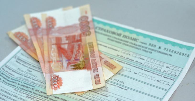 Мэрия Омска потратит около 900 000 рублей на полисы ОСАГО для своего автопарка