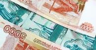 ЦБ запустил на YouTube видеокурс для чайников о денежно-кредитной политике