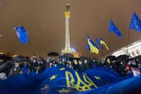 Спецслужбы Украины завели дело о попытке захвата власти