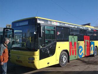 В Омске останутся бесплатные автобусы от «Маяковского» до «Меги»
