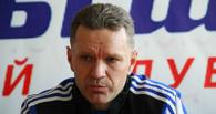 Омскую футбольную команду «Иртыш» покинул главный тренер Сергей Бойко
