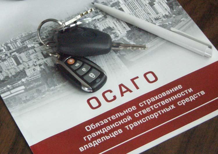 Омские автовладельцы ночуют в очереди за дефицитным полисом ОСАГО