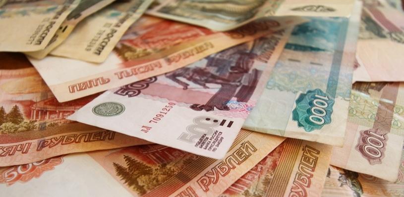 Курс валют: стоимость доллара опустилась ниже 76 рублей