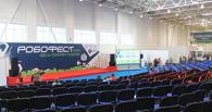 В Омске прошел первый Сибирский роботехнический фестиваль