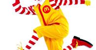 Первый омский McDonald' s откроют в «Меге»