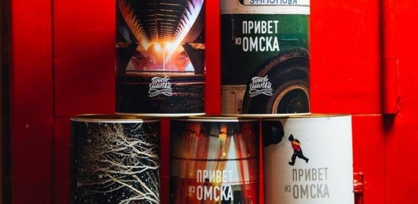 Омичи начали продавать сувениры для тех, кто смог покинуть Омск