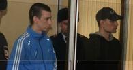 Убийцам школьницы из Называевска смягчили приговор
