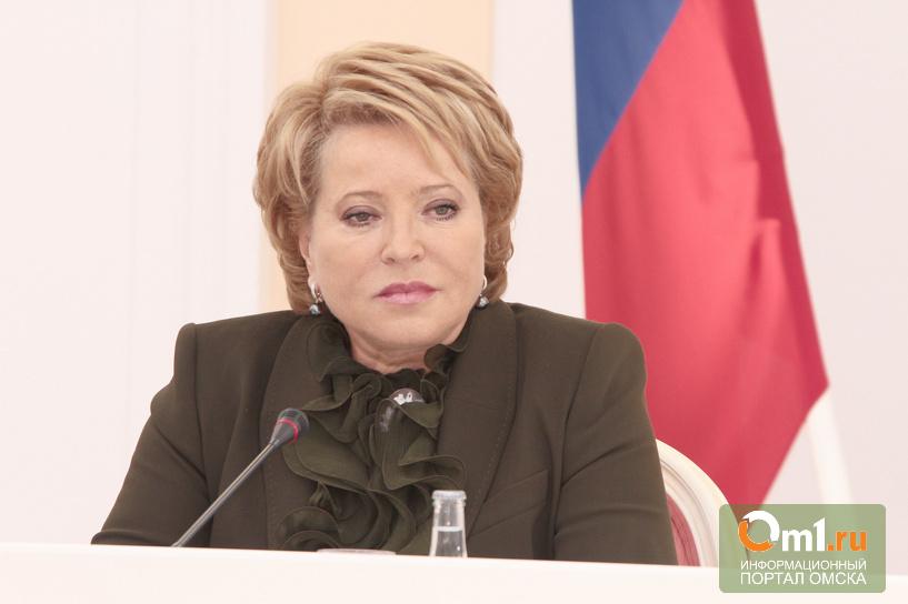 Валентина Матвиенко предупредила Запад о возможных санкциях