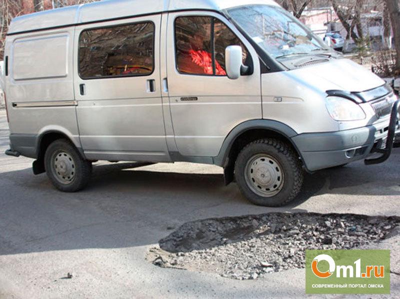 Омская мэрия ждала иска прокурора, чтобы начать ремонт дорог
