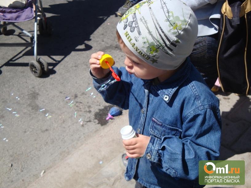 Яковлев не разрешал омской мэрии проводить «Парад мыльных пузырей»