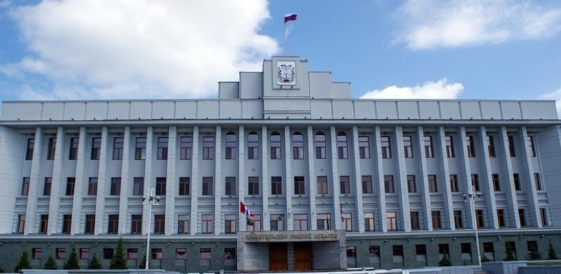 Назаров озвучил новый состав правительства Омской области