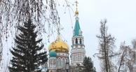 В Омск идут крещенские морозы