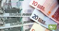 Евро за 90. Биржевой курс валют устанавливает новые рекорды