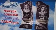 Омских похоронщиков, рекламирующих надгробия с Полищук и Фриске, раскритиковали на НТВ