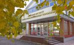 Сибирскому институту бизнеса и информационных технологий 20 лет
