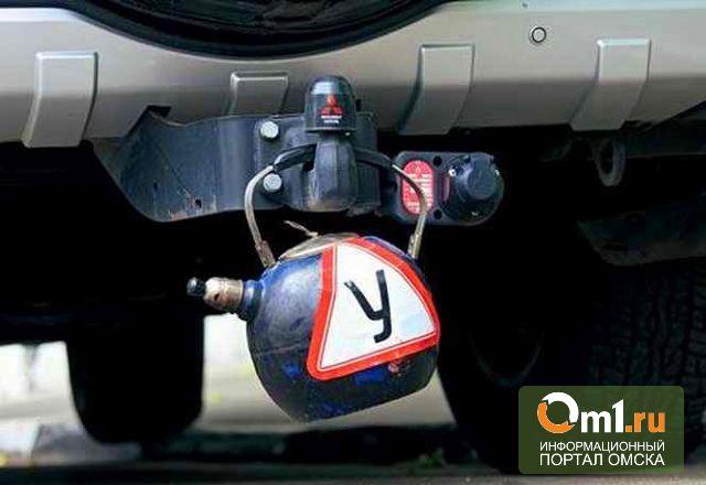 В Омске автошколу оштрафовали на 120 тысяч рублей