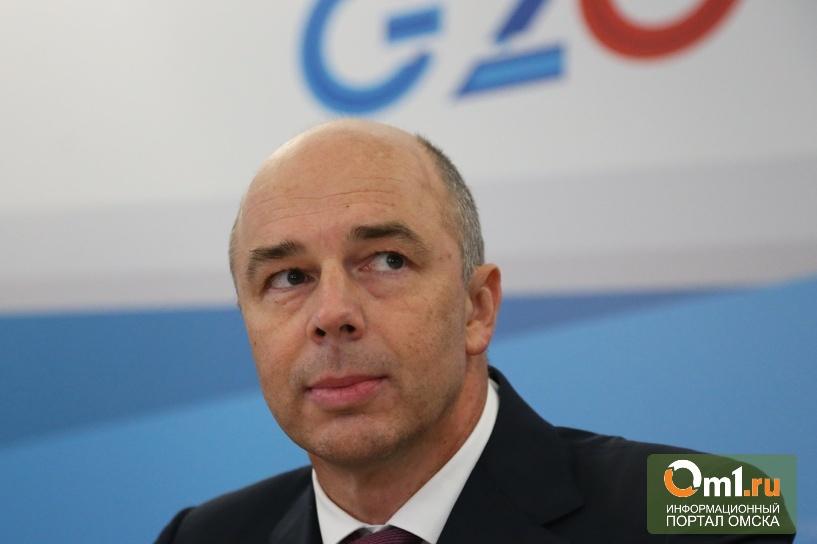 Силуанов опроверг свои слова о том, что пенсии россиян навсегда ушли в Крым