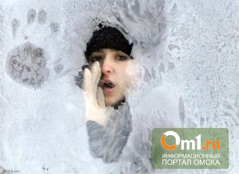 Завтрашний день может стать самым холодным в Омске