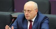 Владимир Путин поручил губернатору Омской области заняться проблемами дольщиков