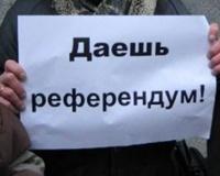 В Киеве отменили крымский референдум
