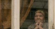 В Омске пенсионерка купила чудо-препарат за 150 000 рублей
