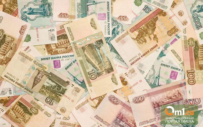 Россияне стали меньше пользоваться бумажными деньгами