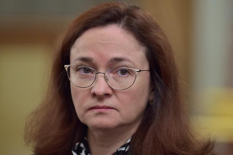 Эльвира Набиуллина: через два года инфляция снизится до 4%